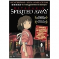 Spirited Away (2002) DVD
