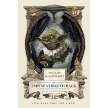 William Shakespeare's The Empire Strikes Back