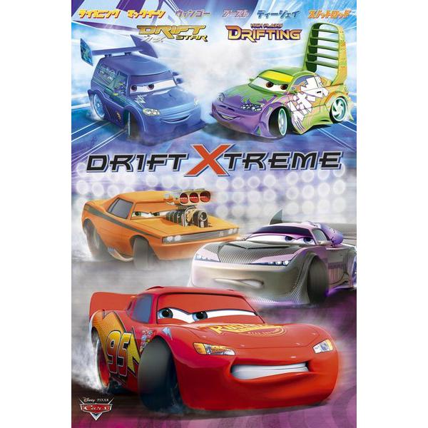 CARS (Bilar) Drift Extreme Poster