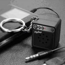 Miniförsärkare Nyckelring