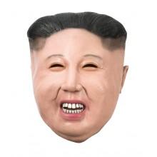 Mask Kim Jong Un