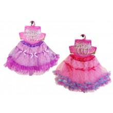 Kjol med accessoarer Lila