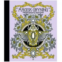 Målarbok för Vuxna Magisk Gryning