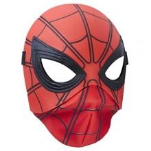 Spiderman Flip Up Mask