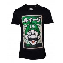 Nintendo Propa Luigi T-shirt